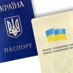 Перевод стандартных официальных документов