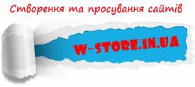 створення web сайтів